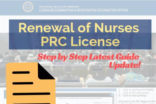 prc renewal updates 2018 step by step